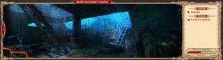 Двар: Ноябрь - нашествие мертвецов: Мертвые хозяева затонувших кораблей
